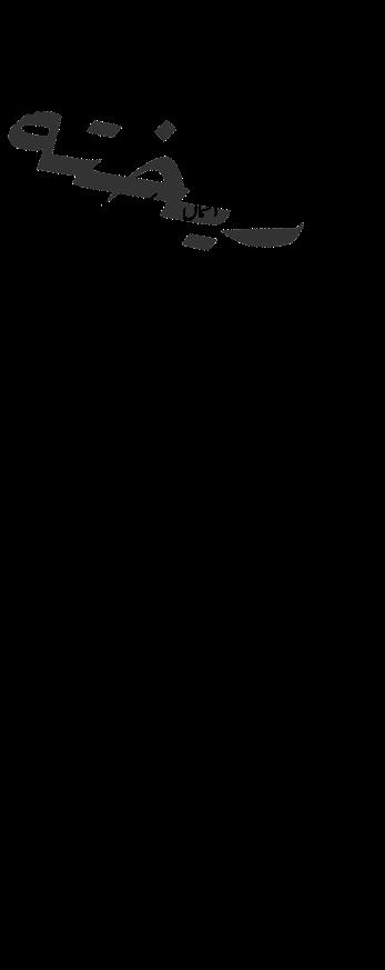 main-dhundhata